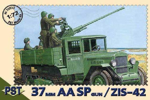 37mmAASPG.jpg